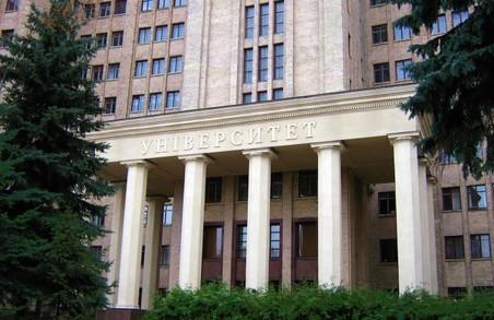 Харків'яни поспілкуються зі світовими експертами із безпеки