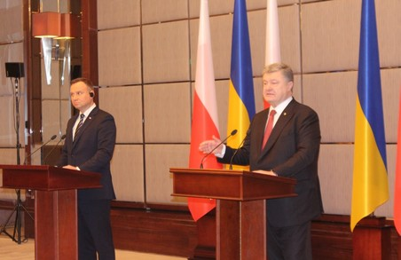 Історичні події не повинні впливати на стосунки між Україною та Польщею – Порошенко