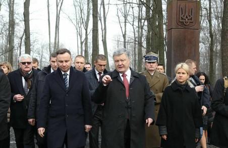 Польща була і залишається надійним партнером України у відстоюванні суверенітету – Світлична
