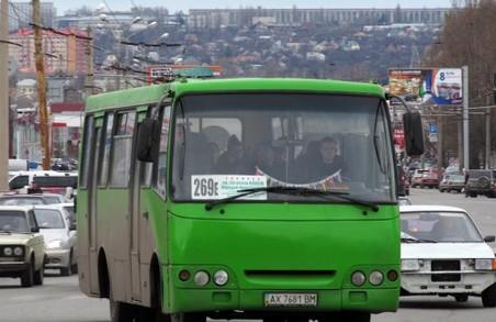 Дві маршрутки у Харкові поїдуть інакшим шляхом
