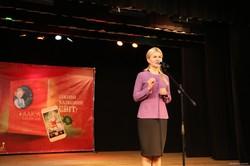 У Харкові була презентована перша українська книга з доповненою реальністю