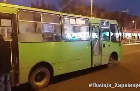 П'яний у Харкові вкрав маршрутку