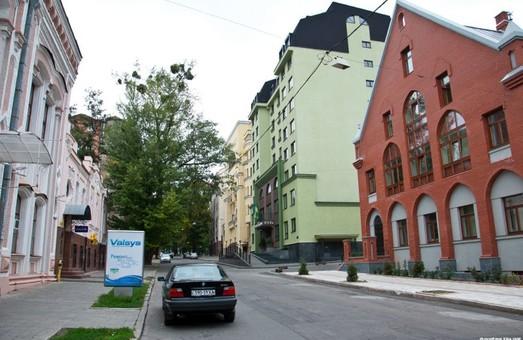 Деякі вулиці та провулки Харкова отримають нові назви