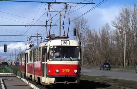 Трамваї №16, 16А, 26 і 27 два дні їздитимуть іншими маршрутами