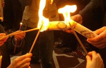 У Харкові відбудеться передача Віфлеємського вогню