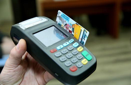 На Харківщині введуть електронний квиток для пільговиків