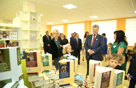 Яким був 2017 рік для Харківщини: підсумки