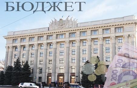 На Харківщині прийнято 440 бюджетів усіх рівнів