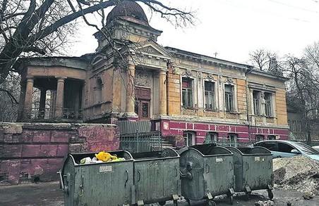 Харківські активісти долучилися до захисту пам'яток міста
