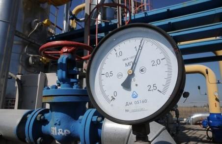 Харків`янам розповіли, як платити за газ
