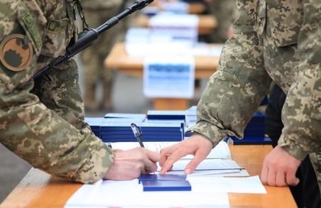 Харків`янам розкажуть про переваги служби за контрактом