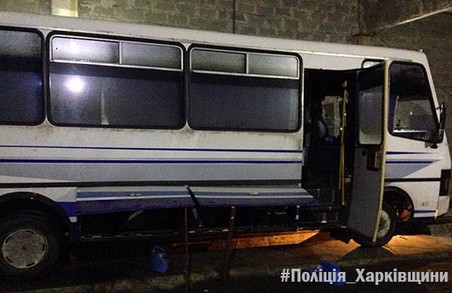 На Харківщині були затримані підлітки, які обстріляли рейсовий автобус