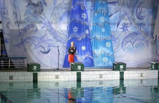 Під патронатом Юлії Світличної в басейні «Локомотив» стартували новорічні ялинки на воді /ВІДЕО