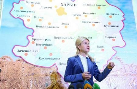 Харківська, Київська та Хмельницька облдержадміністрації стали лідери з виділення земельних ділянок ветеранам АТО – Держгеокадастр