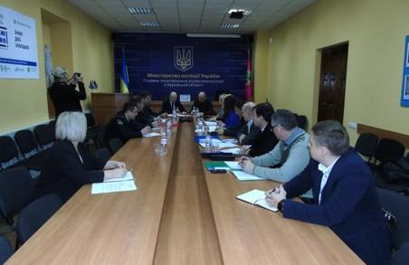 На Харківщині розглядаються 8 випадків порушень прав землевласників і землекористувачів