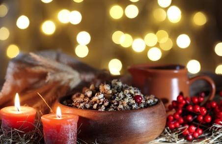 Бажаю вам добра, родинного тепла, здійснення мрій та справжньої різдвяної магії, - Світлична