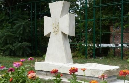 Під Харковом з`явиться знак пам'яті загиблих воїнів АТО