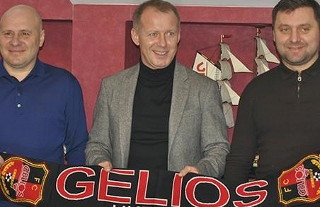 Відомий харківським вболівальникам тренер став на чолі «Геліоса»