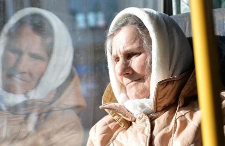 Харківські пільговики більше не зможуть безкоштовно користуватися пасажирським транспортом