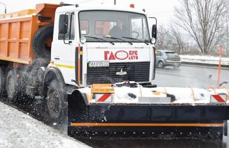У Харкові готують снігоприбиральну техніку