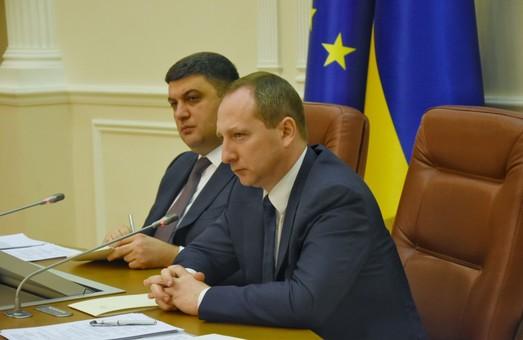 Президент України наголошує на важливості гідного відзначення 85-х роковин Голодомору 1932-33 років, - Райнін