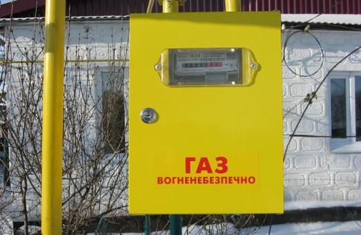 На Харківщині було газифіковане село