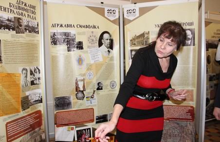 Харків'янам розповіли, якою була боротьба за незалежність сто років тому