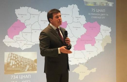 Харківський ЦНАП відзначили на державному рівні