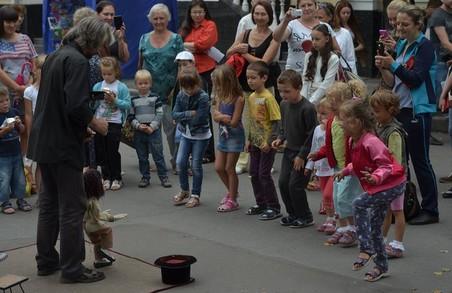 У Харкові закінчується Фестиваль вуличного мистецтва: програма останнього вікенду