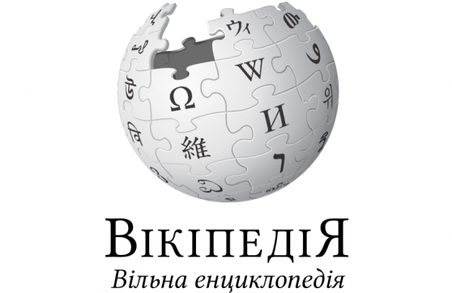 У Харкові відзначають ювілей української Вікіпедії