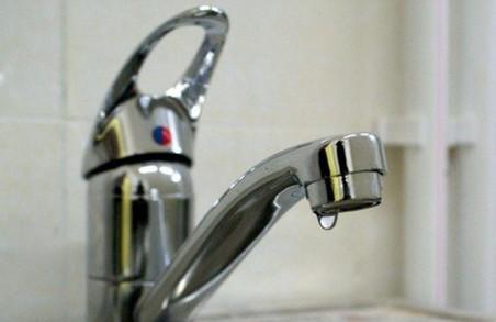 Частина харків`ян проведе неділю без води: перелік адрес