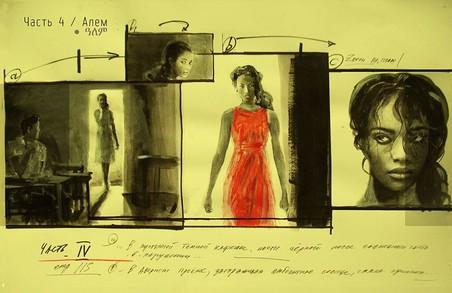"""«13 місяців сонця, 12 місяців луни»: """"Vovatanya"""" Gallery розпочинає рік"""