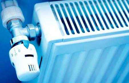 Харків`ян запрошують обговорити зміну тарифів на тепло