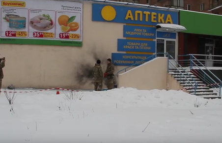 Вибух у центрі Харкова: що відомо зараз (Відео)
