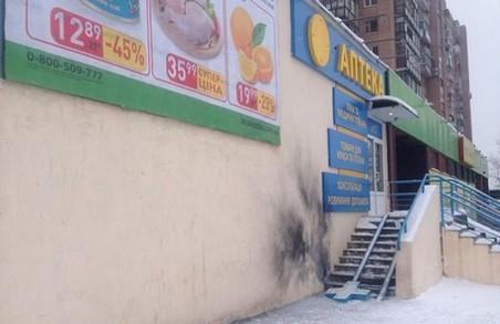 Постраждалі внаслідок вибуху на Клочківській в задовільному стані – Сіроштан