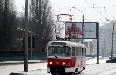 Трамвай № 20 на певний час змінить свій маршрут
