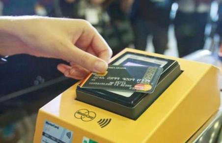 Система електронного квитка у харківському метро не запрацює з 1 лютого