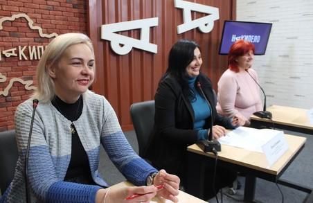 Харківським психологам та вчителям допоможуть не «вигоряти»