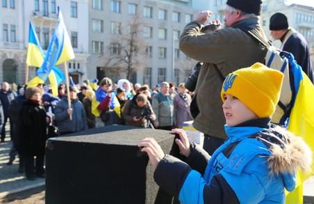 Харківців скликають на мітинг