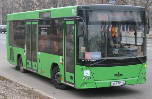 У Харкові дорожчає вартість проїзду в деяких маршрутках