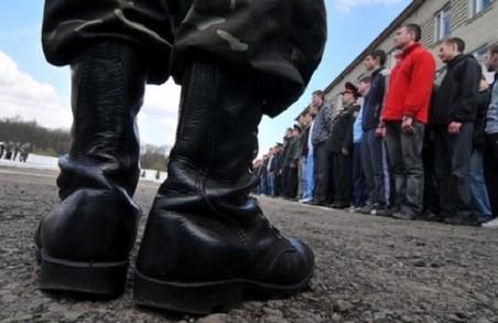 Харківській військкомати мають бути реформовані до кінця 2018 року