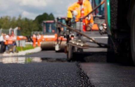 Які дороги збираються ремонтувати у Харкові цього року