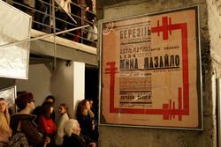 Знайомтеся: Бажан, Тичина і Жадан – у Харкові відбулася літературна подорож у часі