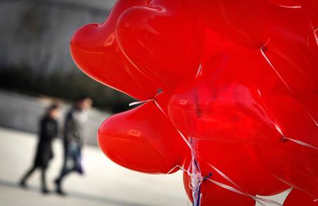 Смуток – геть, або чому не слід сидіти вдома у День Святого Валентина