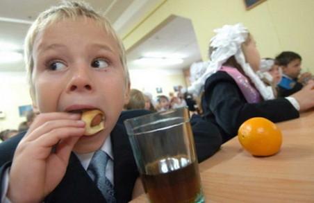 У Харкові збільшили вартість шкільного харчування