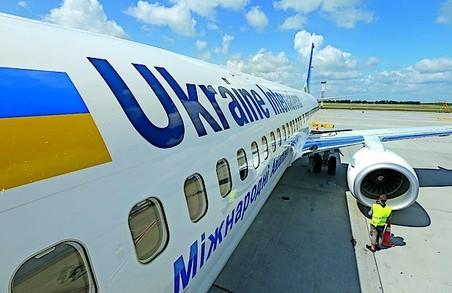 Зачули конкуренцію: з Харкова буде літати рейс у Бергамо
