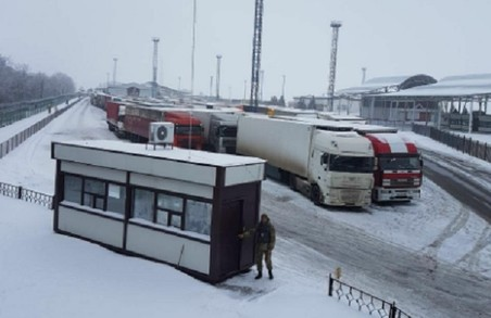 """Росія заблокувала кордон на """"Нехотєєвці"""""""