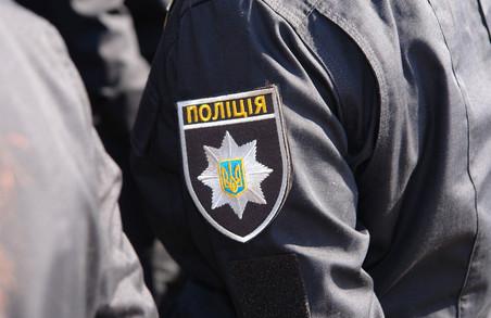 """У """"Марші за майбутнє"""" в Харкові взяли участь 150 громадян - Нацполіція"""