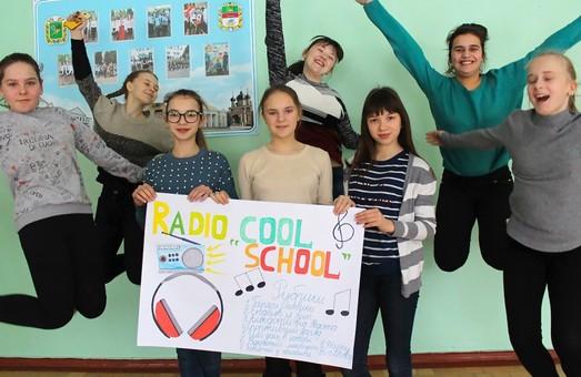 На Харківщині школярі мріють про власне радіо