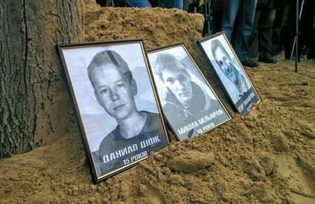 Перед пам'яттю жертв теракту біля Палацу спорту сьогодні маємо два несплачених борги - Світлична